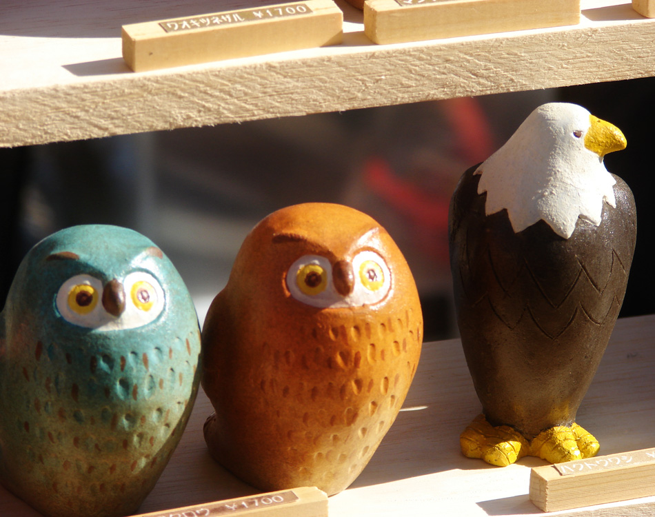 Lucky Owl Art Handmade Woord Carving Kyoto Japan Flea Market