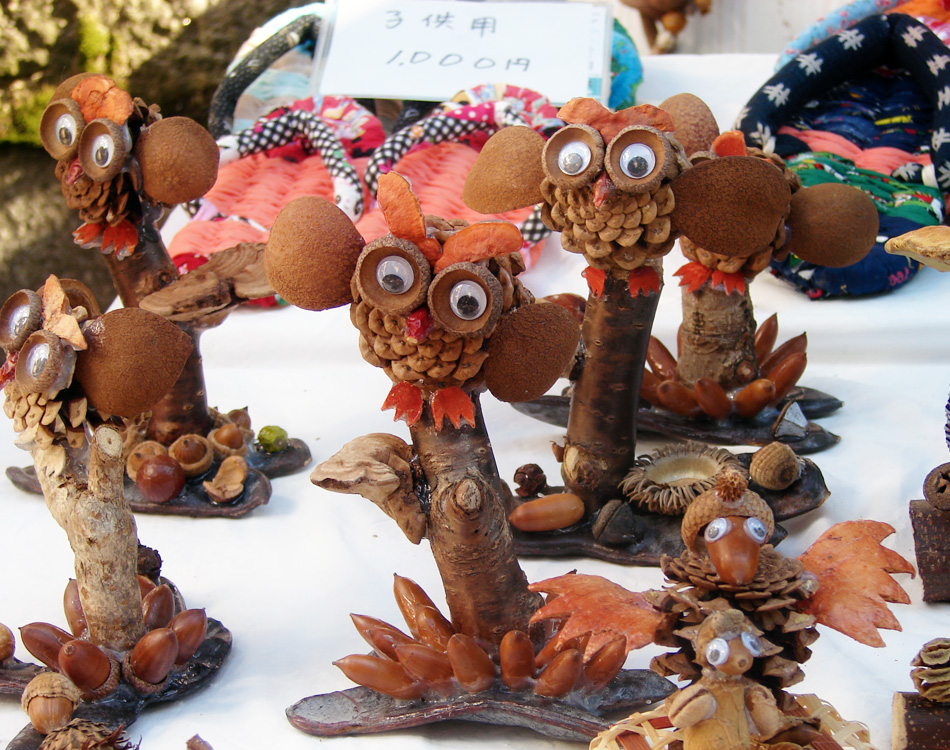 Lucky Owl Tree Art Handmade Kyoto Japan Flea Market