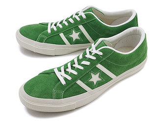 Converse star and the Byrds suede STAR & BARS SUEDE green