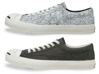 converse jack purcell_cracked leather
