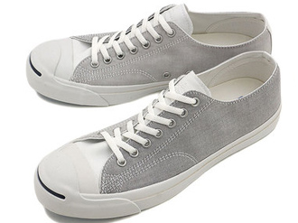 converse jack purcell_grey two tone