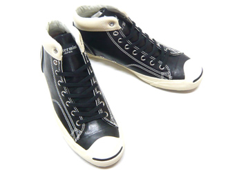 converse jack purcell_mastermind