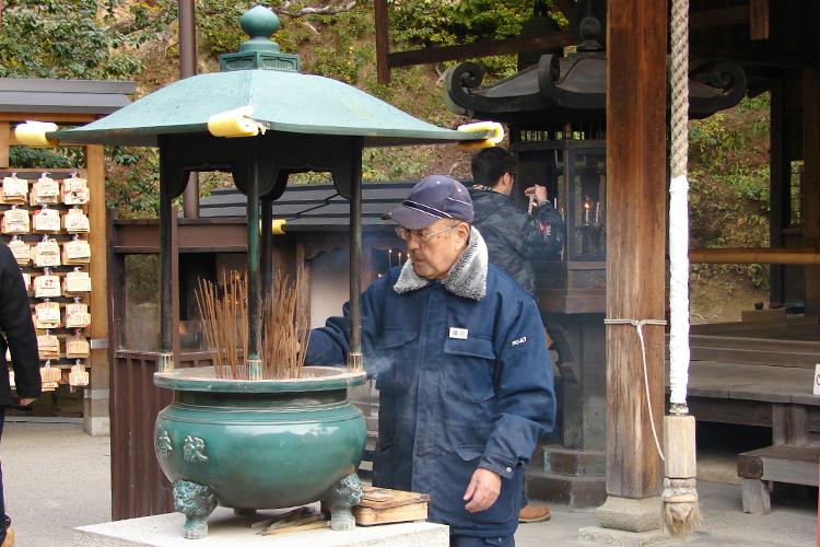 kyoto-travel-golden-temple-pavilion-kinkakuji-fudo-hall-burning-