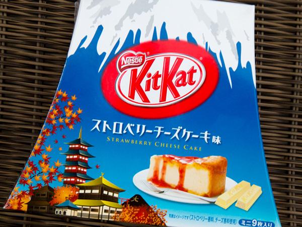 Mt Fuji special kit kat