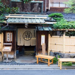 kyoto-soba-noodles-owariya-storefront