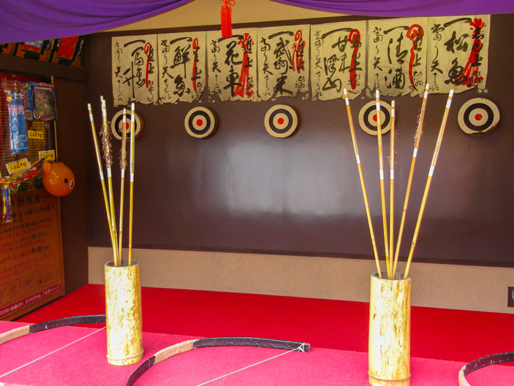 archery game bow and arrow