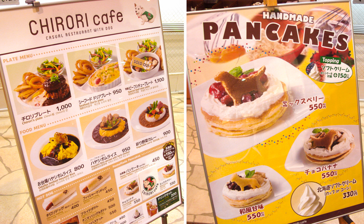 menu items at chirori cafe japan