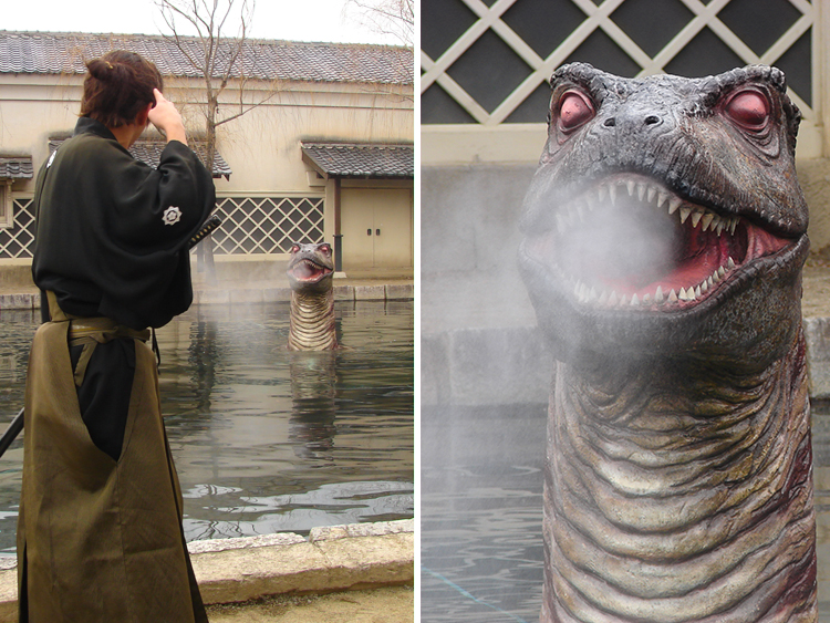water monster in japan