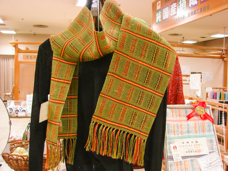 woven scarf at Nishijin Textile Center