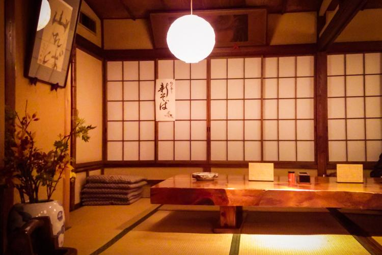 yamasoba restaurant in hakone