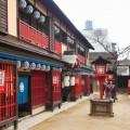 yoshiwara red light district toei film studio