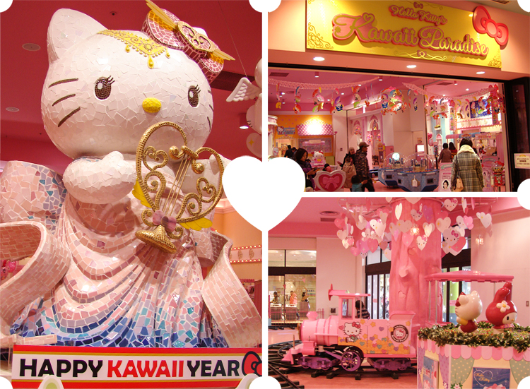 Hello Kitty Kawaii Palace TOKYO