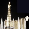 Paris hotel Las Vegas