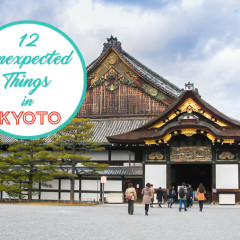 Kyoto Japan unexpected things