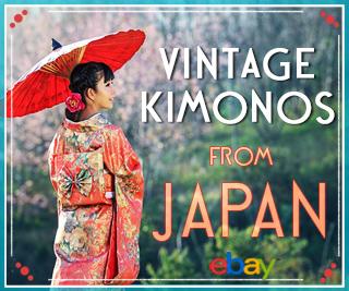 Vintage_kimono